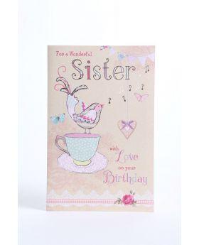 كرت ميلاد للأخت